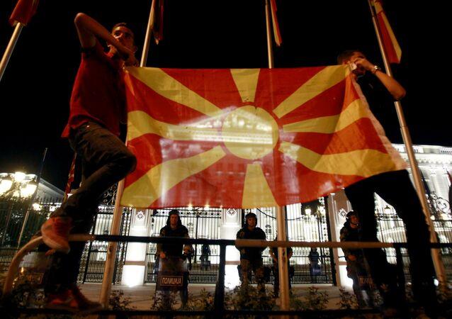 La bandera de Macedonia (archivo)