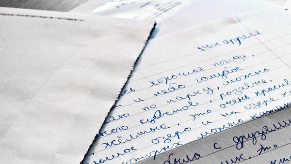 Una carta en ruso - Sputnik Mundo