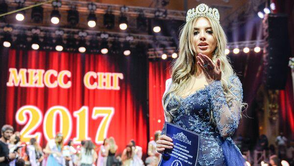 La mujer más linda de los países postsoviéticos - Sputnik Mundo