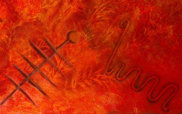 La obra pictórica de Diana Rossi - Sputnik Mundo