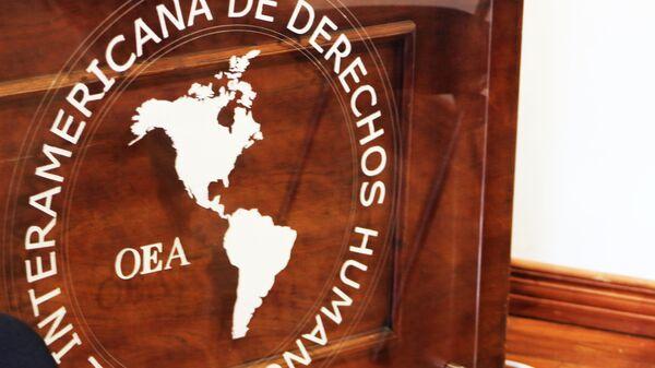 Corte Interamericana de Derechos Humanos - Sputnik Mundo