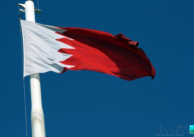 Bandera de Bahréin