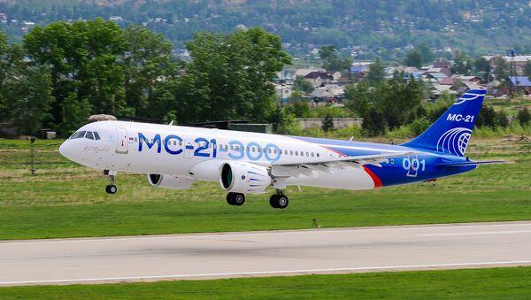 El avión MC-21 - Sputnik Mundo