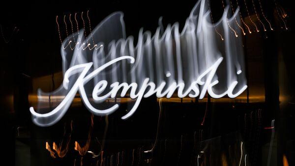 Logo de hotelera Kempinski - Sputnik Mundo