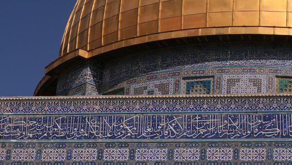 La Cúpula de la Roca, mezquita en Jerusalén, Israel - Sputnik Mundo