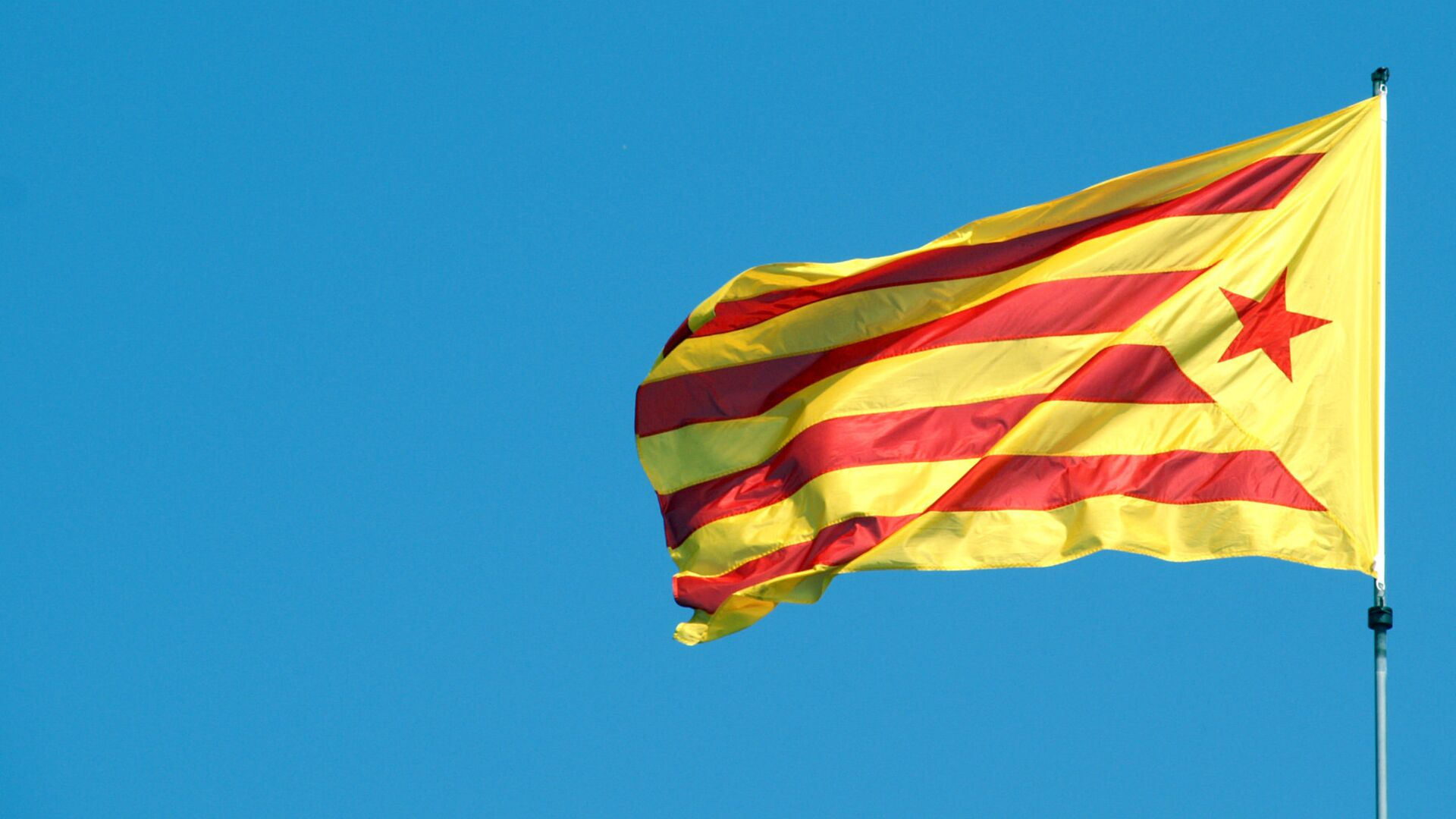 Bandera independentista catalana (archivo) - Sputnik Mundo, 1920, 14.02.2021