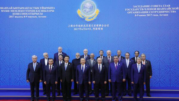 Organización de Cooperación de Shanghái, mayo 2017 - Sputnik Mundo