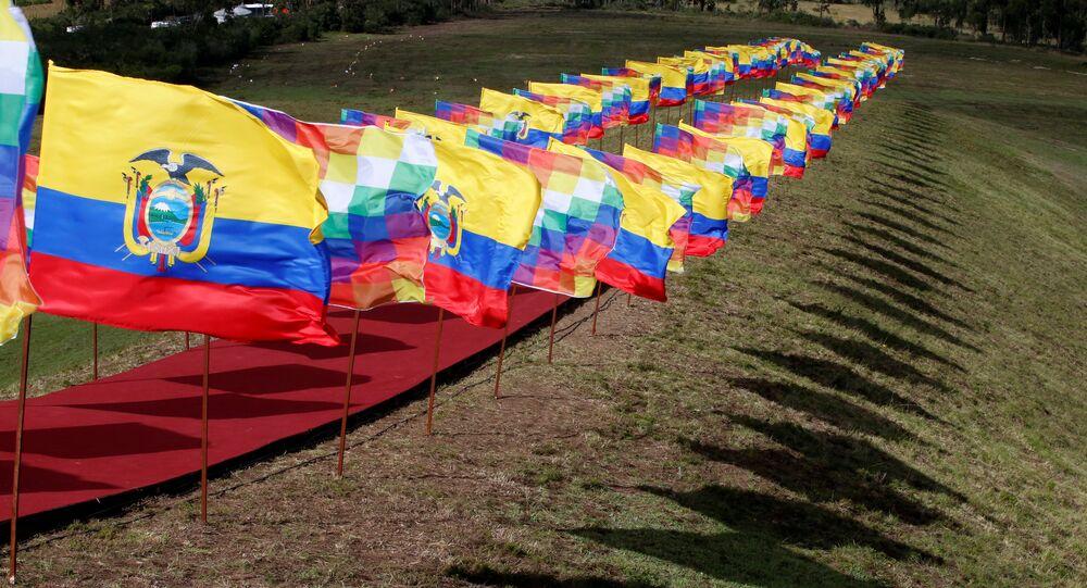 Banderas de Ecuador