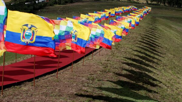 Ecuador flags flutter during a traditional ceremony for Ecuador's President - Sputnik Mundo