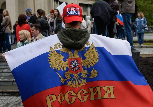 La celebración del Día de Rusia