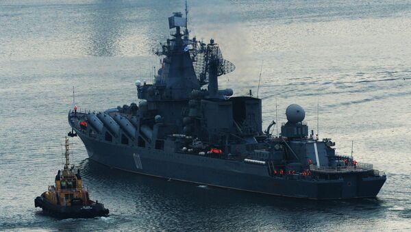 El crucero portamisiles Variag - Sputnik Mundo