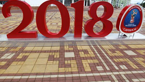 El Mundial de Fútbol 2018 en Rusia - Sputnik Mundo