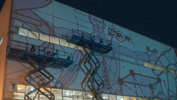 El proceso de la creación del mural más grande del mundo - Sputnik Mundo