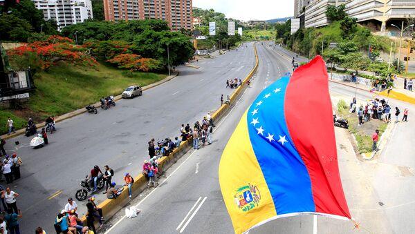 La bandera de Venezuela (archivo) - Sputnik Mundo