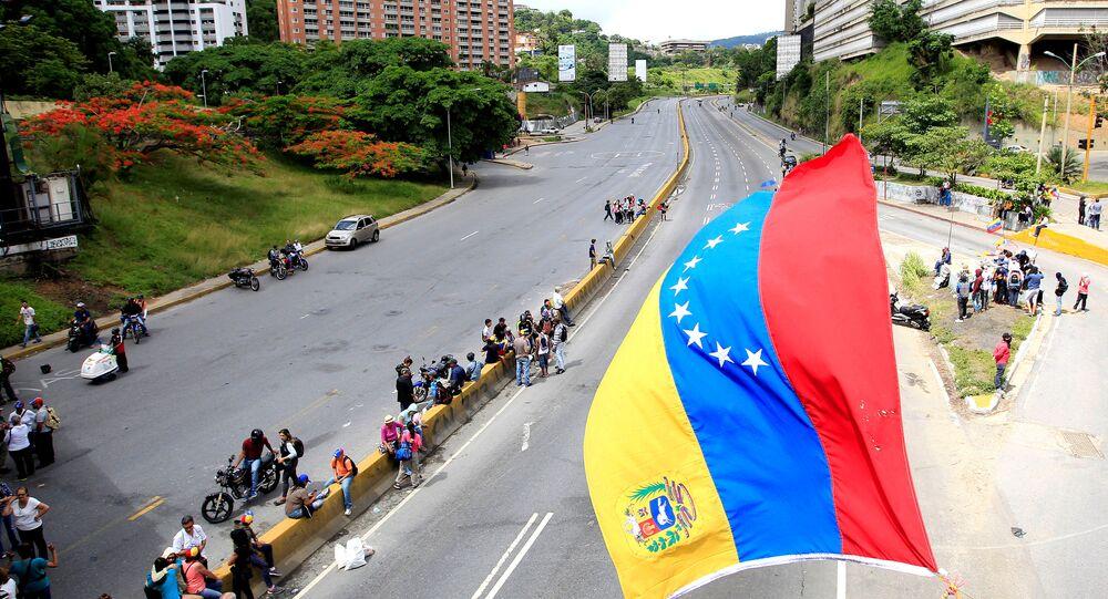 La bandera de Venezuela (archivo)