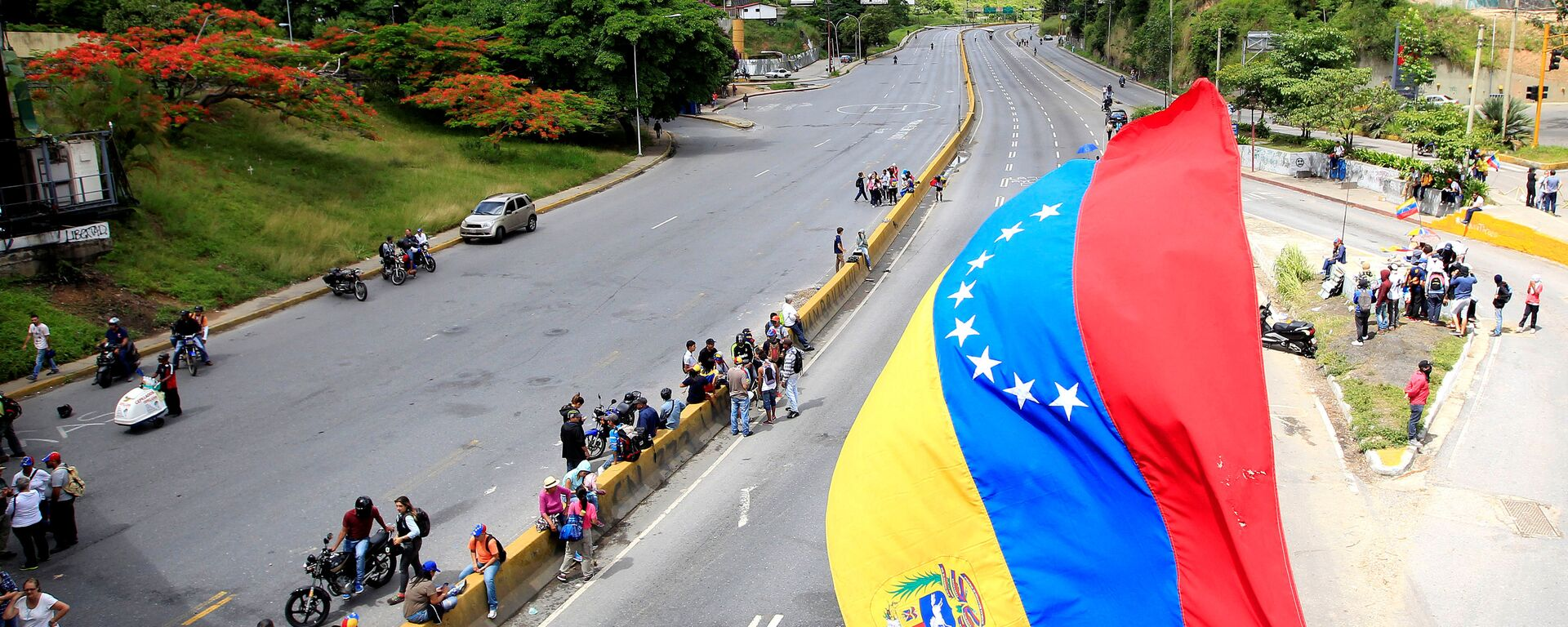 La bandera de Venezuela (archivo) - Sputnik Mundo, 1920, 24.08.2021