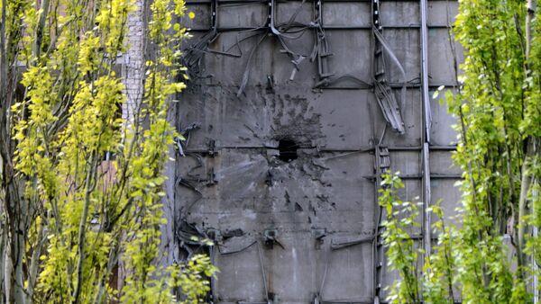 La situación en Donetsk, Ucrania - Sputnik Mundo