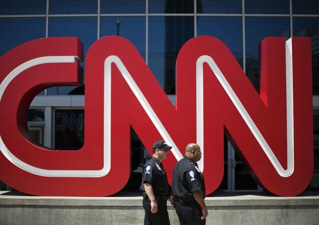 La sede del canal CNN en Atlanta, EEUU (archivo)