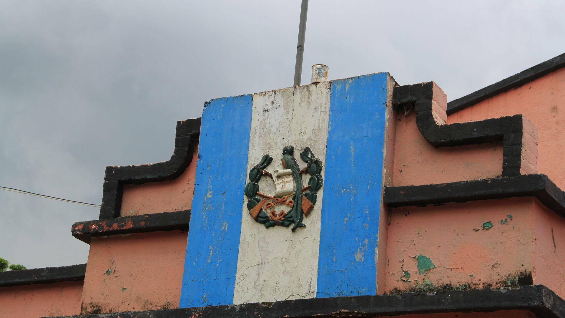 Bandera de Guatemala - Sputnik Mundo, 1920, 23.04.2021