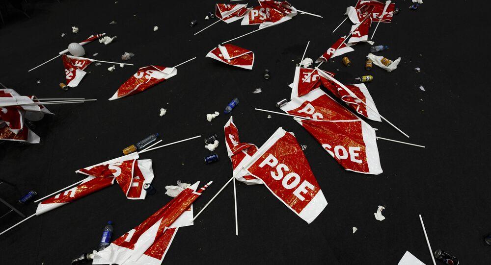 El logo de PSOE