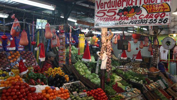 Mercado en Argentina - Sputnik Mundo