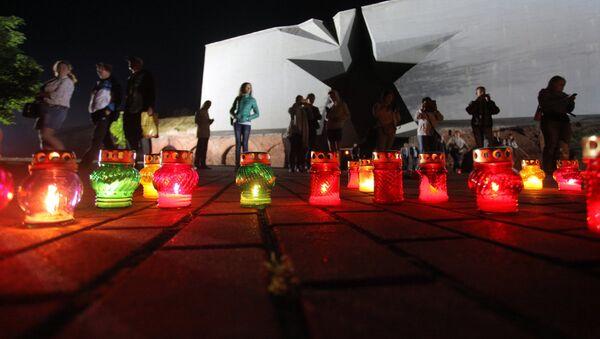 Día de la Memoria y el Duelo - Sputnik Mundo