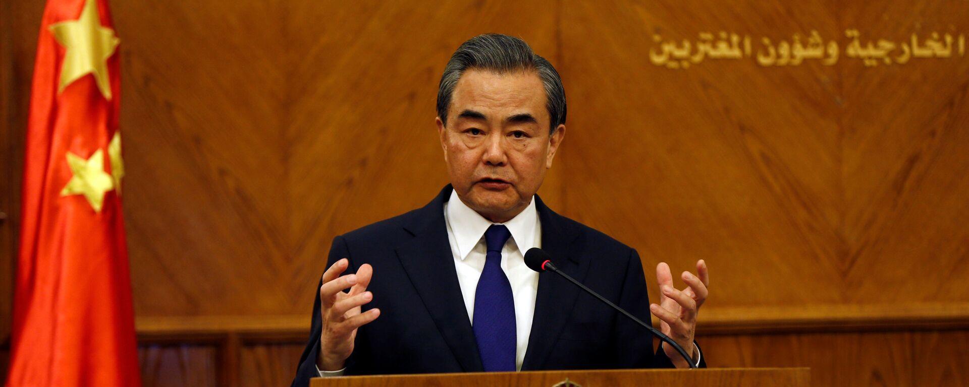 Wang Yi, ministro de Exteriores de China - Sputnik Mundo, 1920, 16.05.2021