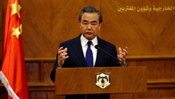 Wang Yi, ministro de Exteriores de China (archivo) - Sputnik Mundo
