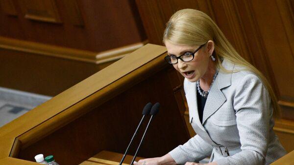 Timoshenko en la Rada Suprema de Ucrania - Sputnik Mundo