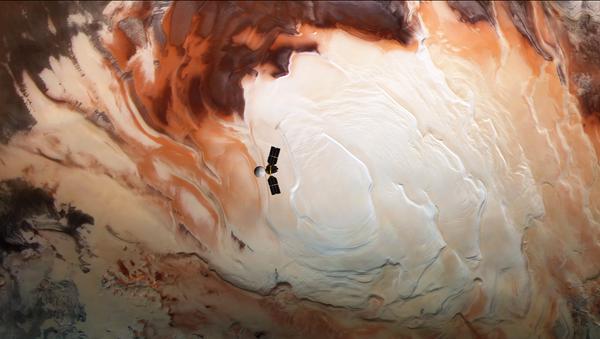 Imagen de Marte en falso color - Sputnik Mundo
