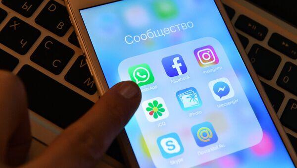 Iconos de mensajerías móviles, incluyendo WhatsApp y ICQ - Sputnik Mundo