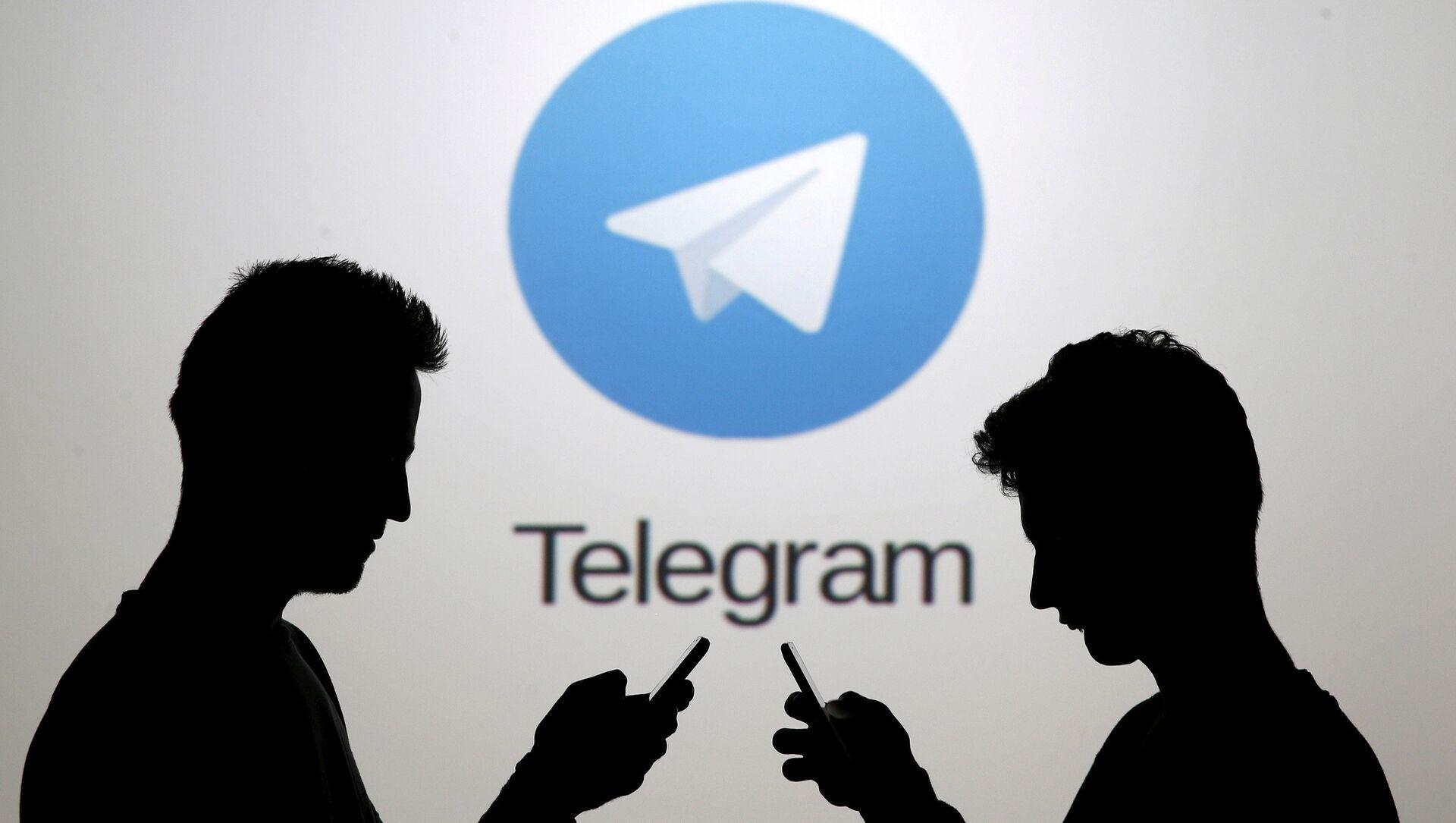 Telegram - Sputnik Mundo, 1920, 13.05.2020