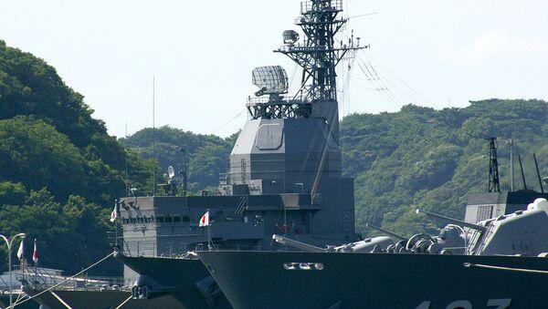 Buque japonés ASE 6102 Asuka - Sputnik Mundo