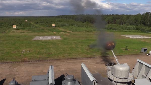 Así son los innovadores cañones de la Armada rusa - Sputnik Mundo