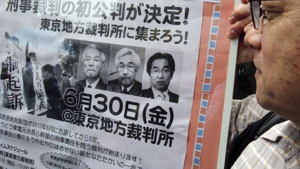 Los exdirectivos de la central nuclear Fukushima - Sputnik Mundo