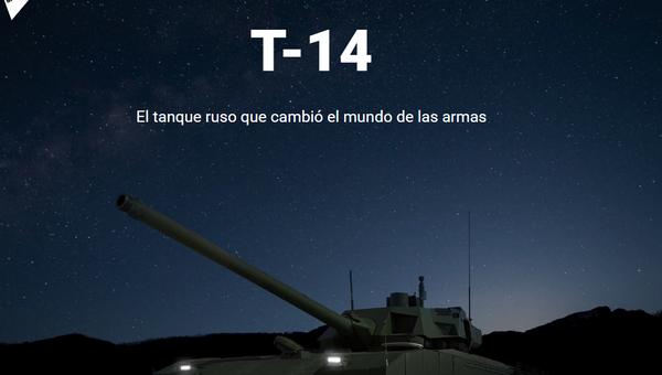 T-14, el tanque ruso que cambió el mundo de las armas - Sputnik Mundo
