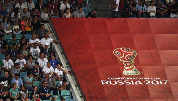Copa Confederaciones 2017 - Sputnik Mundo