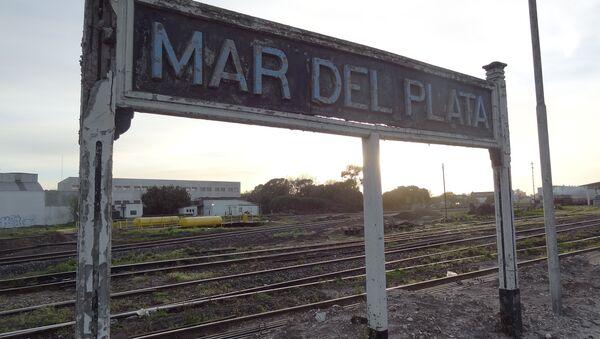 Vieja estación de Mar del Plata (archivo) - Sputnik Mundo