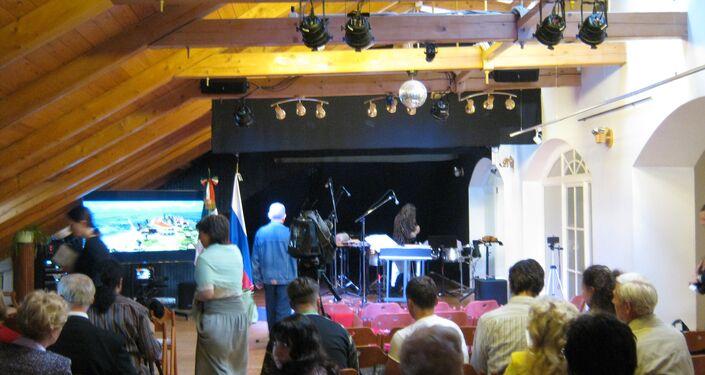 México regala a Rusia 14 instrumentos musicales precolombinos