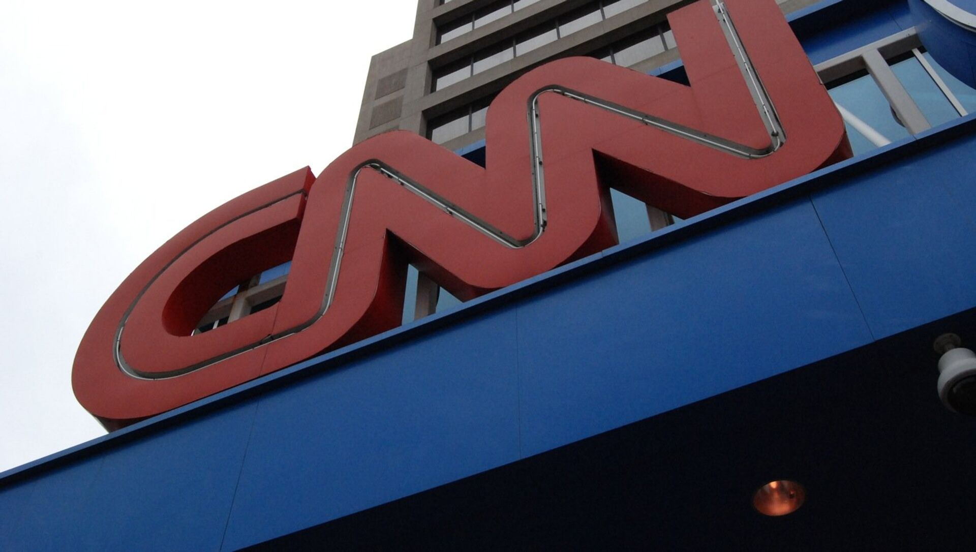 CNN - Sputnik Mundo, 1920, 04.12.2020