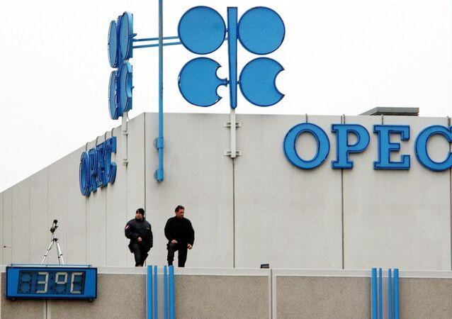 La sede de la OPEP