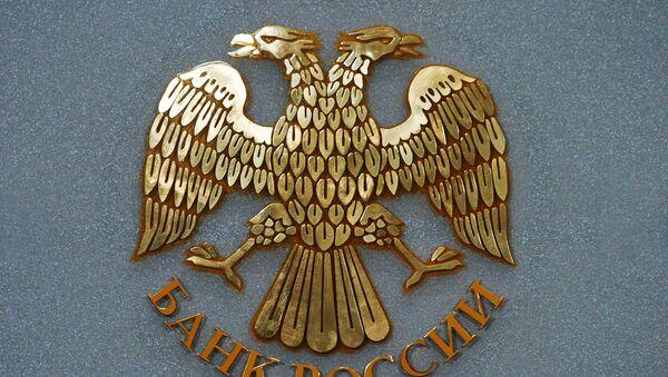 Emblema del Banco Central de Rusia - Sputnik Mundo
