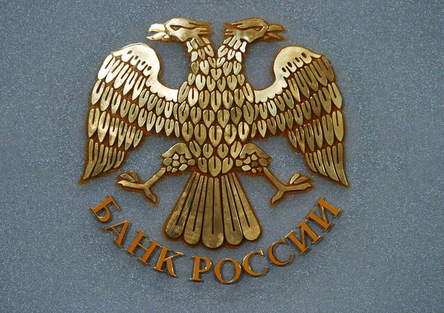 Emblema del Banco Central de Rusia