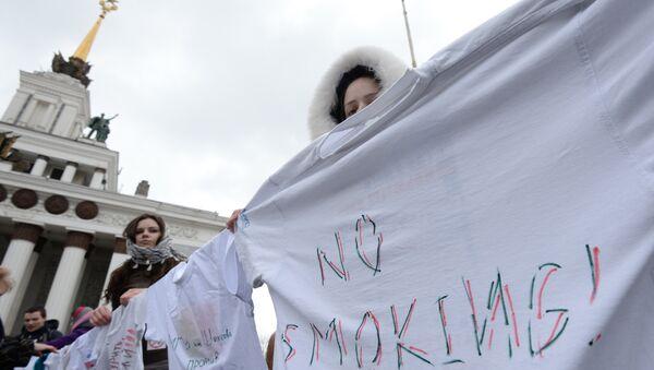 Activistas rusos contra el tabaco - Sputnik Mundo