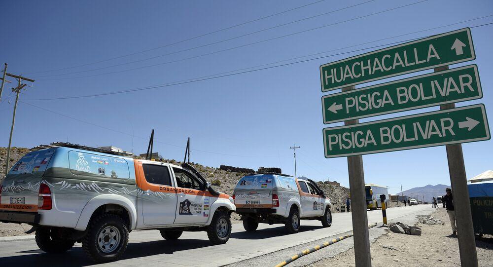 Frontera entre Bolivia y Chile (imagen referencial)