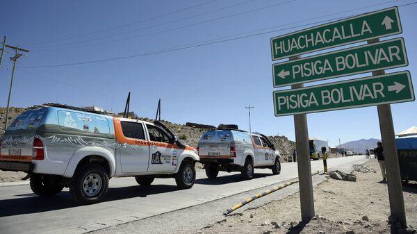 Frontera entre Bolivia y Chile - Sputnik Mundo