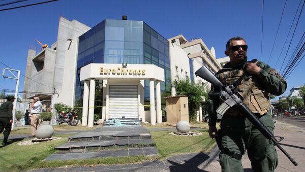 Lugar de ataque de PCC en Santa Cruz, Bolivia - Sputnik Mundo