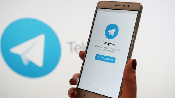 Logo de Telegram - Sputnik Mundo