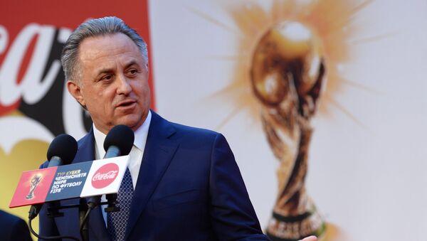 El subjefe del Gobierno ruso y vicepresidente de la Unión de Fútbol de Rusia, Vitali Mutkó - Sputnik Mundo