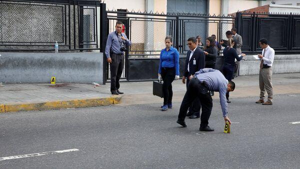 Lugar de ataque a puntos de consulta opositora en Venezuela - Sputnik Mundo